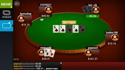 онлайн покер jar скачать